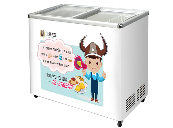 我們自備可移動式的海信玻璃對開臥櫃(3.8尺 246L )「冰箱」或; 使用「保冷箱」來保存,使產品保持濃郁自然,可供現場購買賞味。
