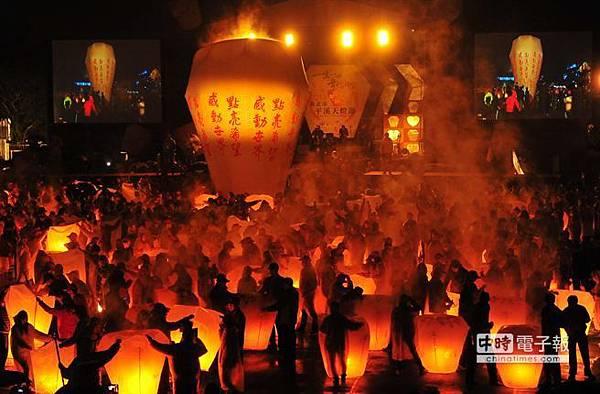 中時電子報-2014年新北市平溪天燈節「點亮希望、感動世界」