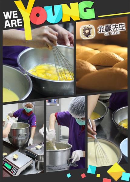 「北歐先生手工甜點專賣店」提供一個烘焙舞台, 讓庇護員工們得以專注的工作力拼自立,在烘焙成果中尋回自我存在的意義。
