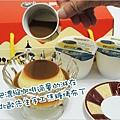把濃縮咖啡適量的淋在 北歐先生手工焦糖烤布丁