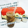 大口大口的吸,過癮! 透心冰涼又有飽足感~ 冰咖啡+北歐先生焦糖烤布丁