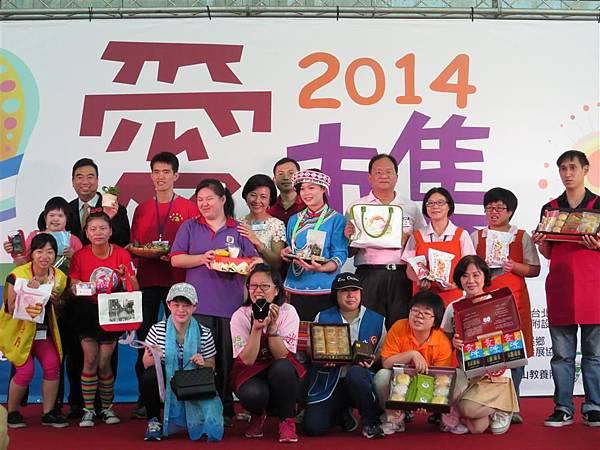 KPMG與台北101二度攜手打造「愛‧市集」