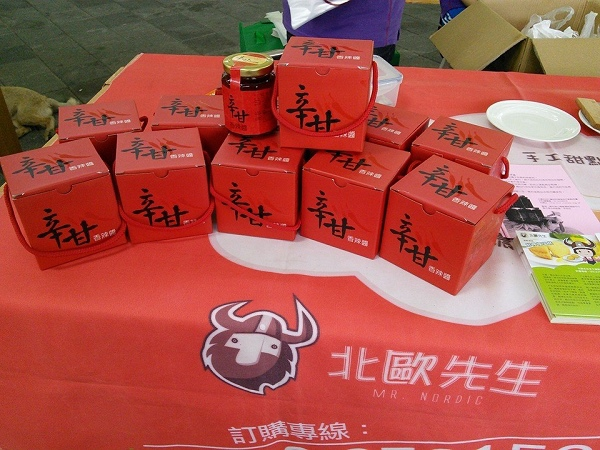 圖片來源:臺北市庇護工場-Happy Labor-FB