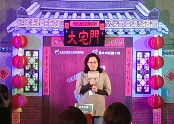 2015臺北市庇護工場春節產品行銷記者會-賴香伶局長致詞