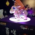 2015 臺北燈節在花博- 小提燈「喜咩」