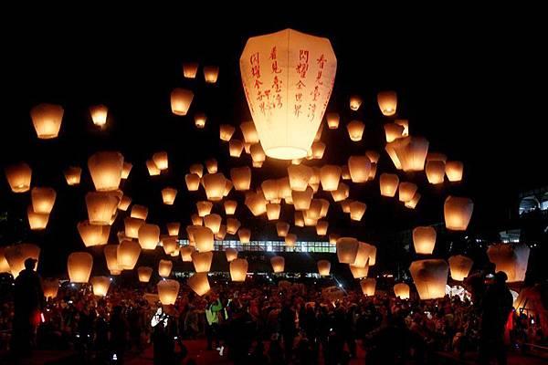 2015 新北市平溪天燈節「冬漾天燈嘉年華,繽紛夢想齊飛揚」