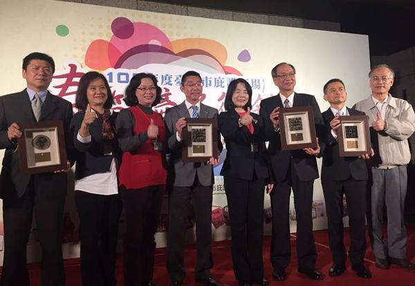 105臺北市庇護工場春節產品行銷記者會