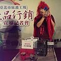勝利手工琉璃庇護生產中心-精美手工琉璃.jpg
