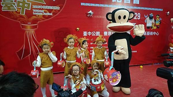 「2016中台灣元宵燈會」大嘴猴小提燈
