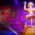 2016年台灣燈會在桃園-主燈「齊天創鴻運」