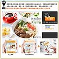 勝利廚房-GOMAJI-600.jpg