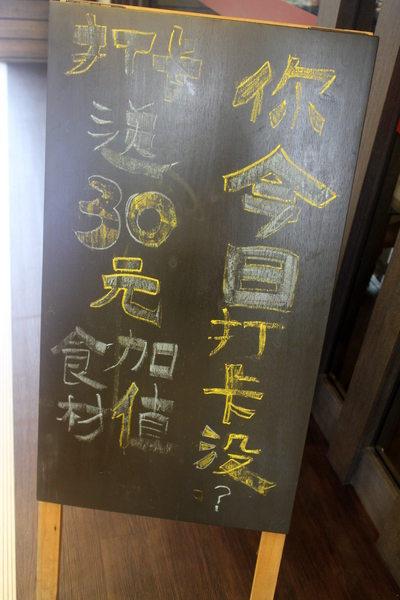 京醇麻辣火鍋(鳳山店):{高雄}口碑卷NO.59!~京醇麻辣火鍋(鳳山店),豪華精緻個人小火鍋,老字號新型態