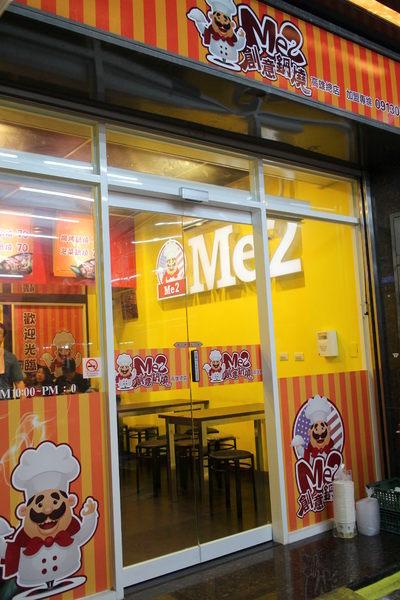 Me2創意鍋燒:{高雄}口碑卷NO.58!~鍋燒湯頭濃郁甘甜、配料創新豐富味蕾【Me2創意鍋燒】