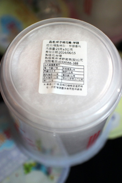 綿花堂:{宅配美食}綿花堂!~獨特胖胖杯裝棉花糖!五顏六色繽紛色彩.古早味的懷舊記憶~