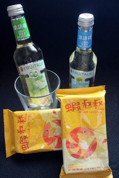 台灣菸酒啤酒部:{宅配美食}玉泉果語錄「氣泡酒x夏天」!~這個夏天搭配零嘴、消夜的最佳夥伴