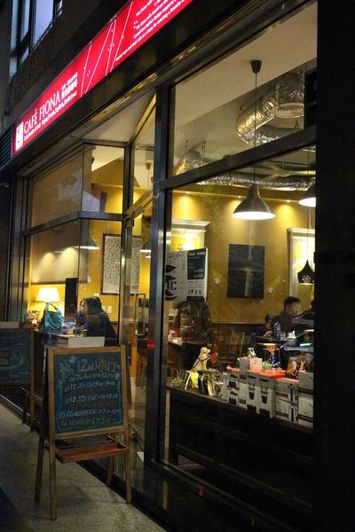 費奧納咖啡(光華店):{高雄}Cafe' Fiona費奧納咖啡!結合Food & Beverage的人文書香空間