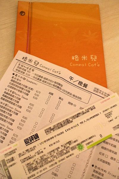 Comeal caf'e 格米兒:{高雄}口碑卷NO.49!~Comeal caf'e 格米兒!新鮮的堅持;健康的品質