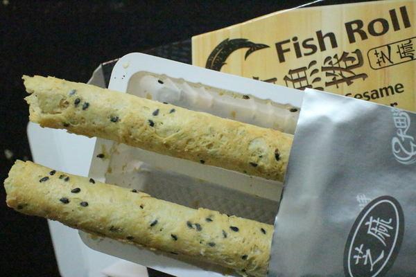 海洋知家 大炙若魚酥香魚捲:{宅配美食}海洋知家-大炙若魚酥香魚捲!~真材實料魚漿鮮味.