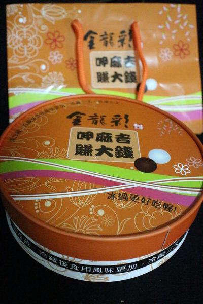 金龍彩:{高雄}金龍彩!~高雄老字號糕餅.特色伴手禮手工黑糖麻糬