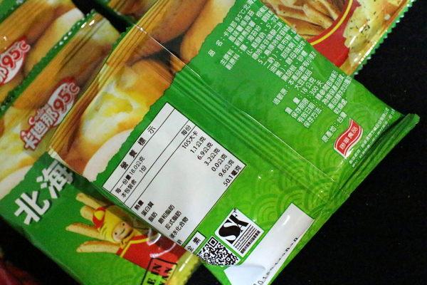 卡廸那95℃【北海道風味薯條】:{宅配美食}卡廸那95℃-北海道風味薯條塩味&海苔.台版薯條三兄弟