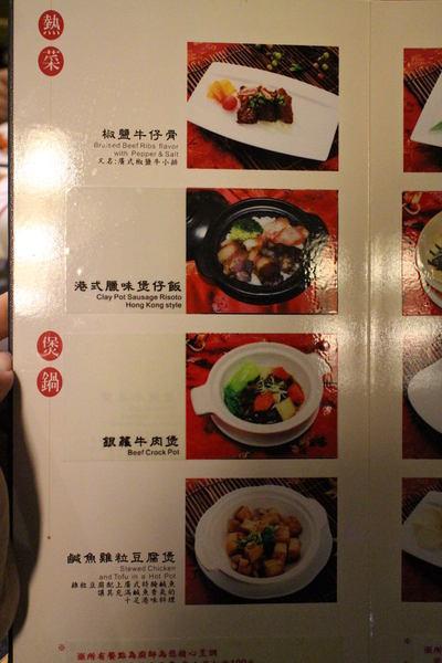 大八大飯店-潮坊港式飲茶:{高雄}口碑卷NO.42!~大八大飯店-潮坊港式飲茶:港式飲茶無限量吃到飽