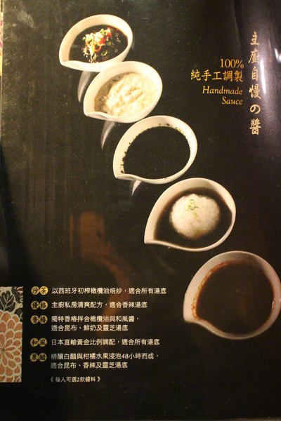 藏龍圳 天皇海鮮鍋物:{高雄}口碑卷NO.36!~藏龍圳 天皇海鮮鍋物:頂級天皇鍋物料理