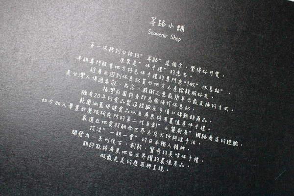 福灣莊園:{宅配美食}NO.33!~【福灣莊園】超人氣『海味禮盒-:手工干貝丸+櫻花蝦XO醬』