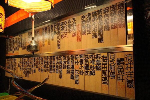 阪城菜味酒場:{高雄}口碑卷NO.32!西子灣現撈活海產.好味手路菜【阪城菜味酒場】