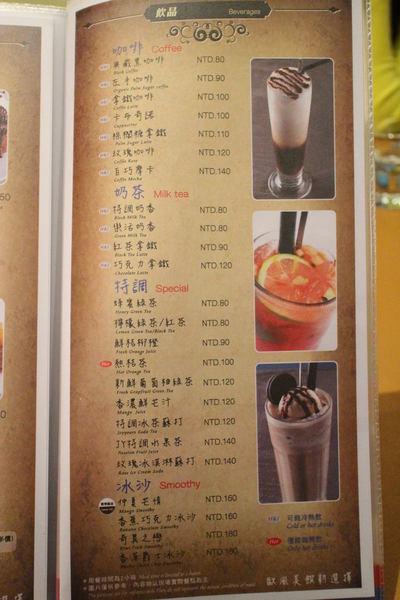 左飲右食(裕誠店):{高雄}左飲右食~時下爽口的夏季限定芒果丹麥蜜糖吐司