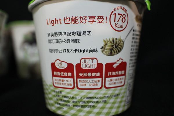 Chef HöKA荷卡廚坊義大利濃湯麵:{宅配美食}荷卡廚坊義大利松露嫩雞風味濃湯麵~少熱量、不油膩~LIGHT~也能好享受!