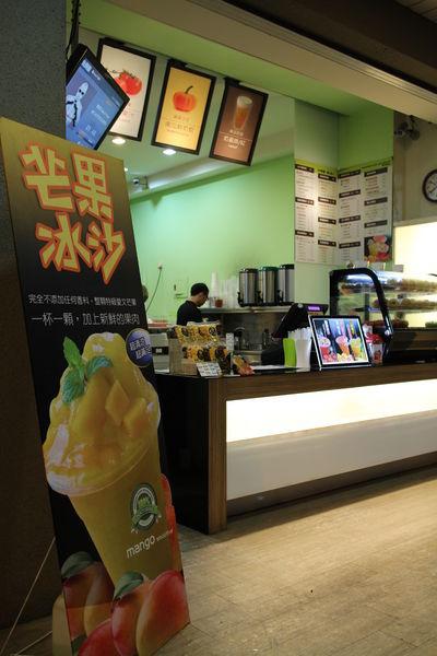 舞茶風茶飲(總店):{高雄}口碑卷NO.19~舞茶風茶飲(總店): 堅持純天然新鮮水果