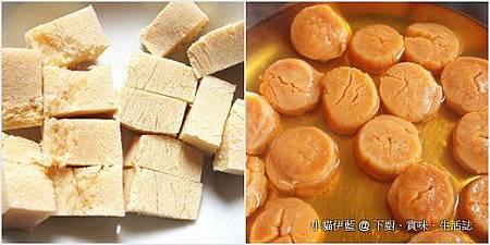蜂巢豆腐1.jpg