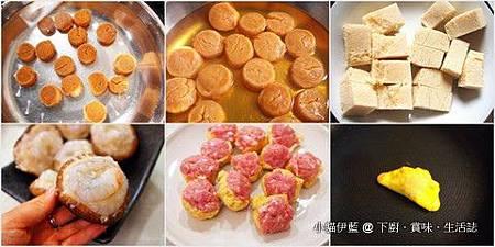 蜂巢豆腐3.jpg