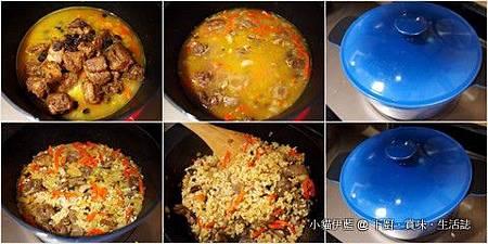 新疆羊肉抓飯2.jpg