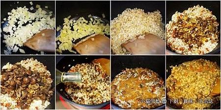 mushroom risotto1.jpg