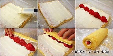 草莓海綿蛋糕卷2.jpg