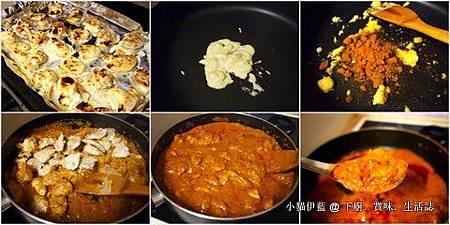 chicken tikka masala1.jpg