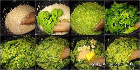 菠菜青豆意大利飯1.jpg