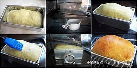 綠茶紅豆吐司2.jpg