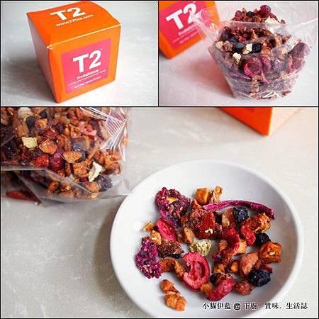 小紅莓水果茶.jpg