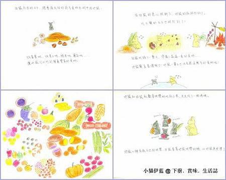 Video E (婚照、生活照、漫畫)3.jpg