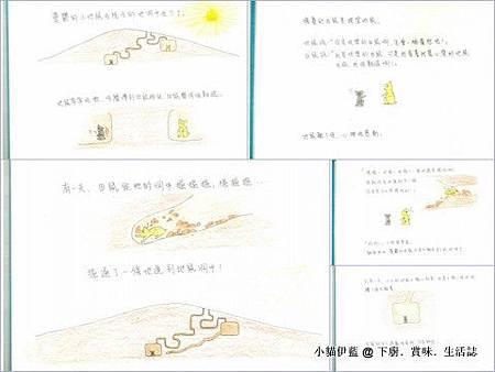 Video E (婚照、生活照、漫畫).jpg