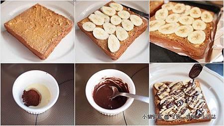花生醬巧克力香蕉吐司.jpg