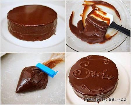 Sacher Cake6.jpg