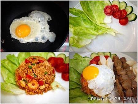 印尼炒飯1.jpg