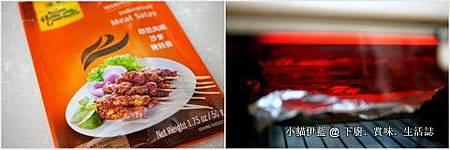 印尼沙嗲肉串3.jpg