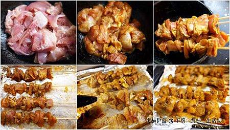 印尼沙嗲肉串1.jpg