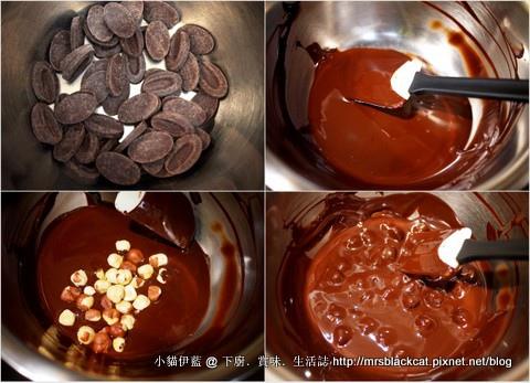 榛子巧克力磚1.jpg