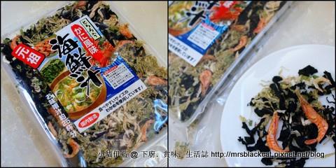 日式味噌蟹肉雜炊.jpg
