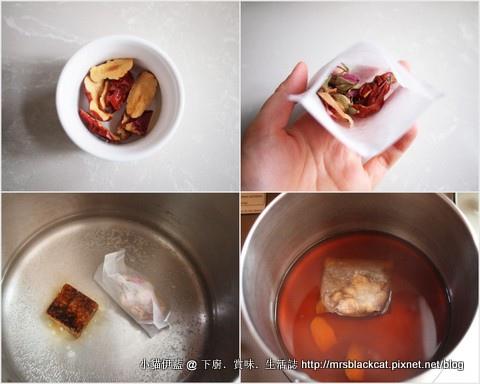 紅棗玫瑰黑糖茶1.jpg